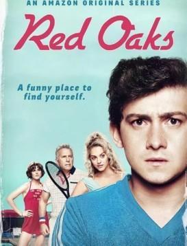红橡树 第一季海报