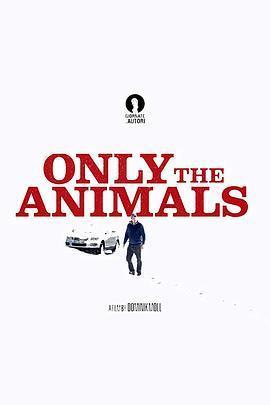只有野兽海报