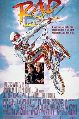 单车小子海报