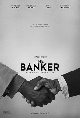 银行家海报
