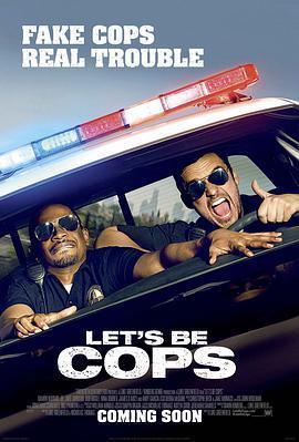 警察游戏 电影海报