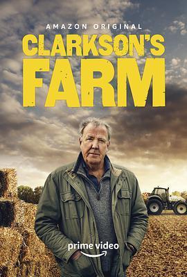 克拉克森的农场 第一季/我买了一个农场海报