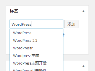 WordPress后台文章标签Tags菜单讲解