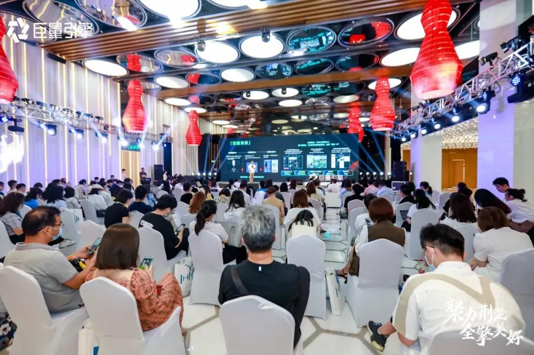 助力房产营销数字化转型,巨量引擎房产行业城市峰会落地武汉