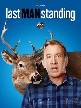 最后一人 第六季海报