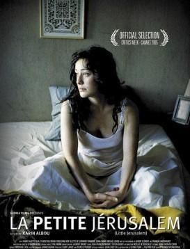 犹太女人海报