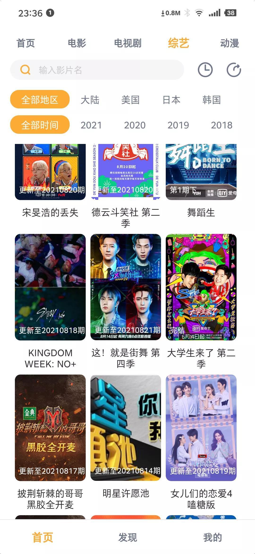 613713ca44eaada7397eaa66 最新热门的电影、电视剧、综艺以及动漫都有--小宝影视