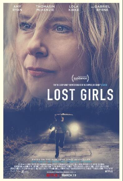 失踪女孩海报