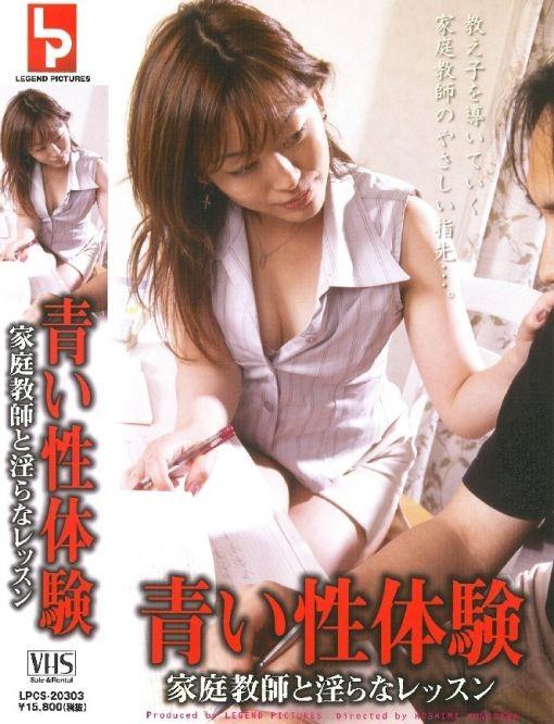 淫荡的课程海报