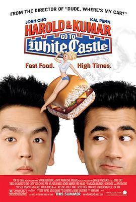 猪头逛大街 电影海报