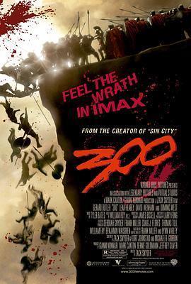 斯巴达300勇士  电影海报