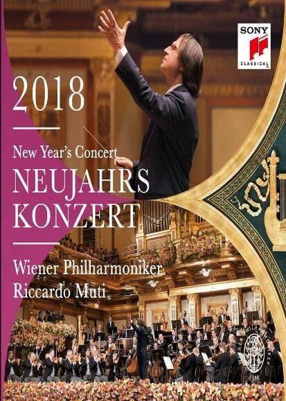 2018年维也纳新年音乐会海报