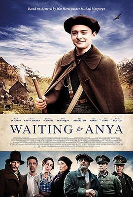 等待安雅海报