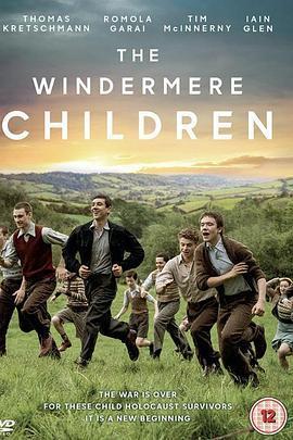 温德米尔儿童海报