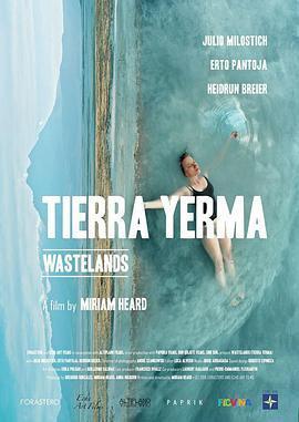 蒂拉·耶马海报