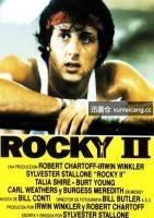 洛奇2/洛基第二集续集/Rocky 2
