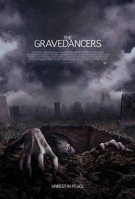 坟墓舞者 电影海报