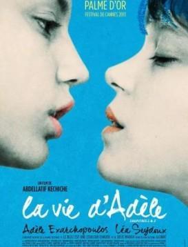阿黛尔的生活 电影海报