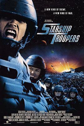星河战队2020