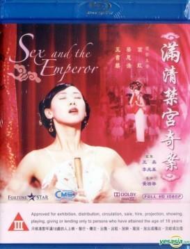 满清禁宫奇案(香港)海报