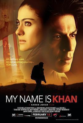 我的名字叫可汗 电影海报