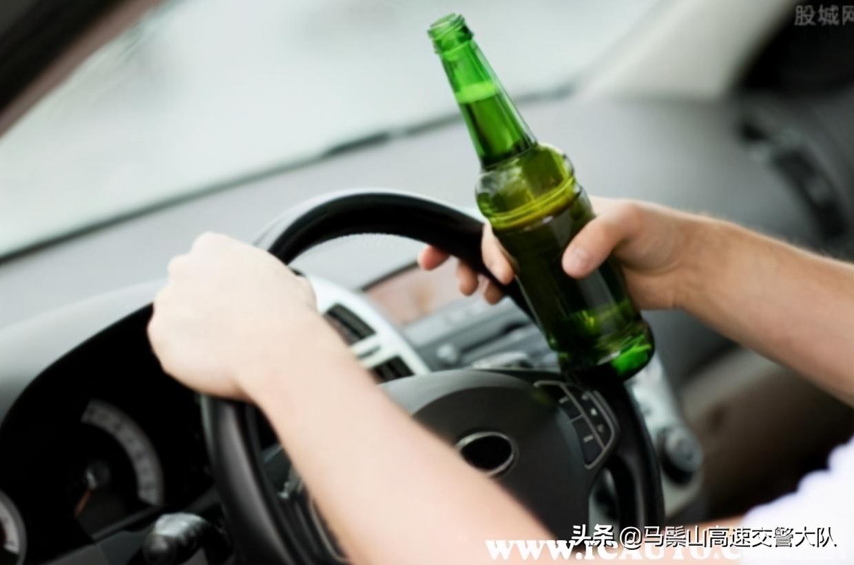 醉驾罚款多少钱,醉驾不一定吊销驾照吗