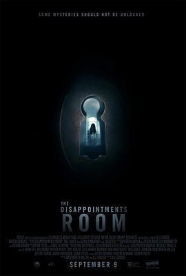 绝望之室 电影海报