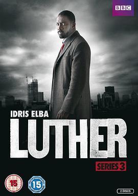 路德 第三季海报