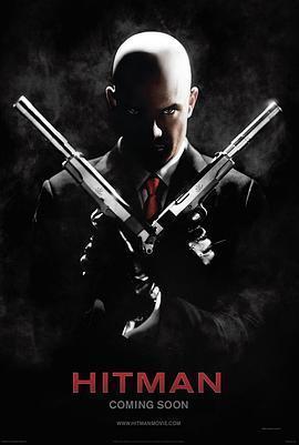 杀手:代号47 电影海报