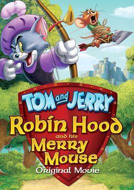 猫和老鼠:罗宾汉和他的机灵鼠海报