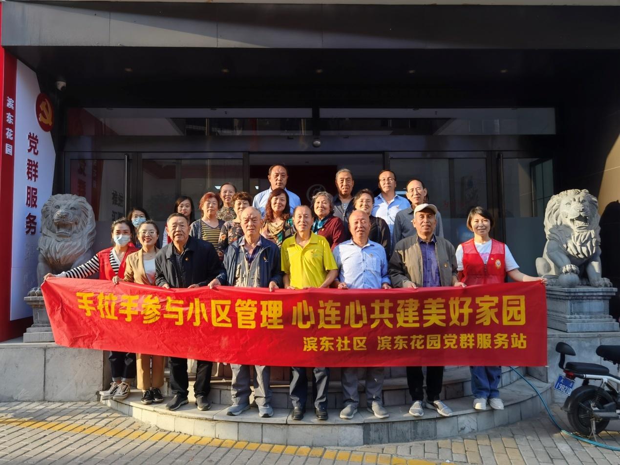 滨东社区:红色物业聚人心 垃圾分类美环境