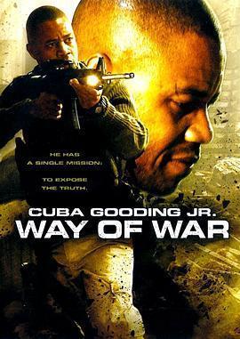 战争之法 电影海报