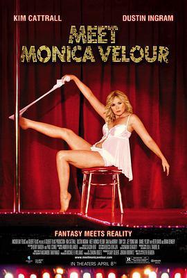 遇见莫妮卡 电影海报