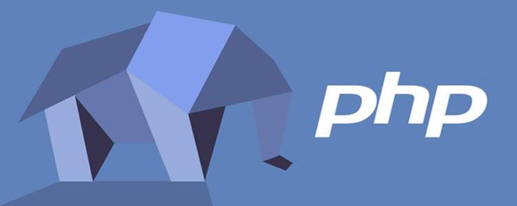 Linux卸载PHP具体方法