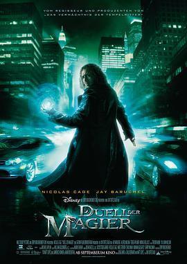 魔法师的学徒 电影海报