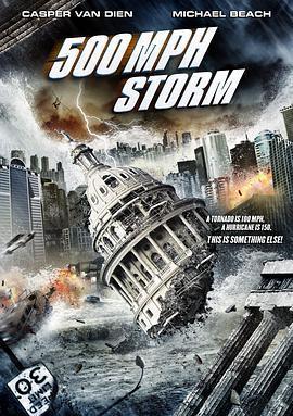 超级风暴海报
