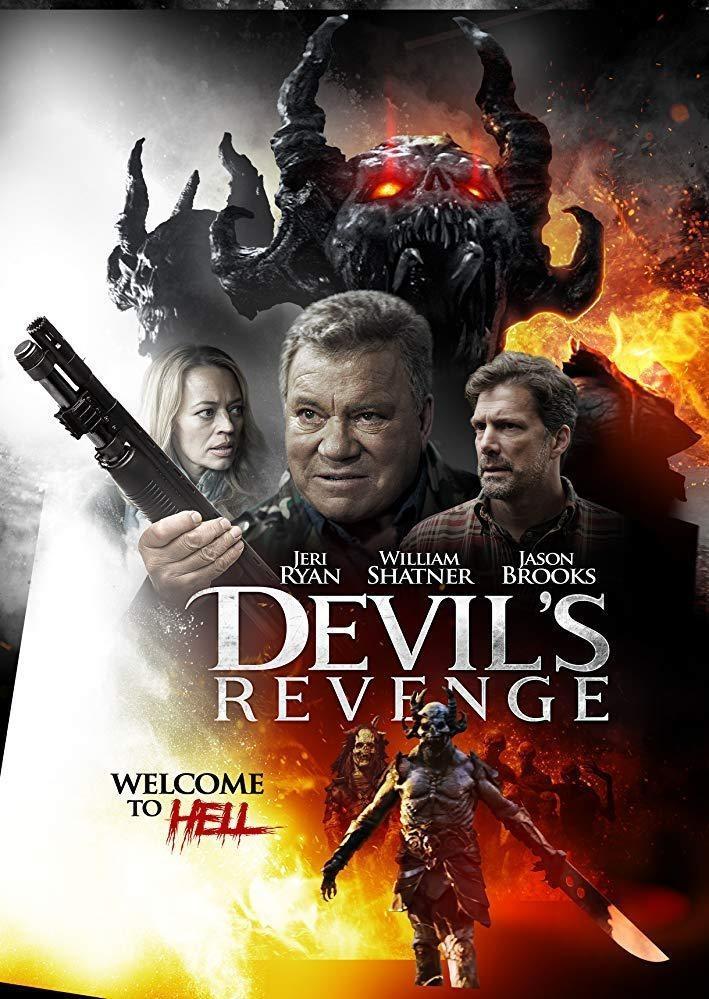 恶魔的复仇海报