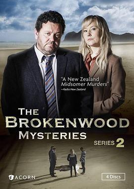 布罗肯伍德疑案 第二季海报