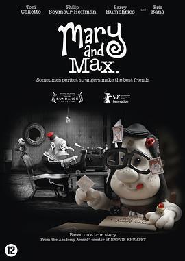 玛丽和马克思 电影海报