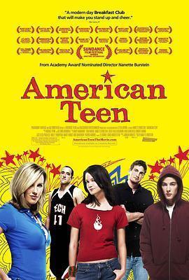 美国青少年 电影海报