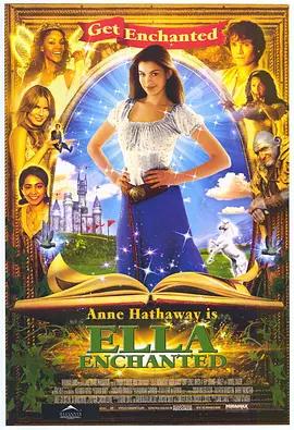 魔法灰姑娘 电影海报