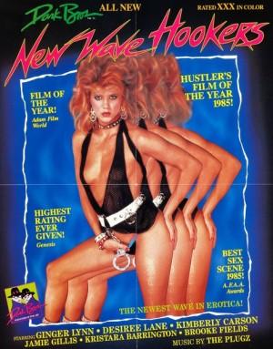 浪潮妓女海报