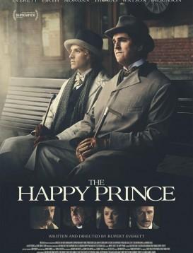 快乐王子海报