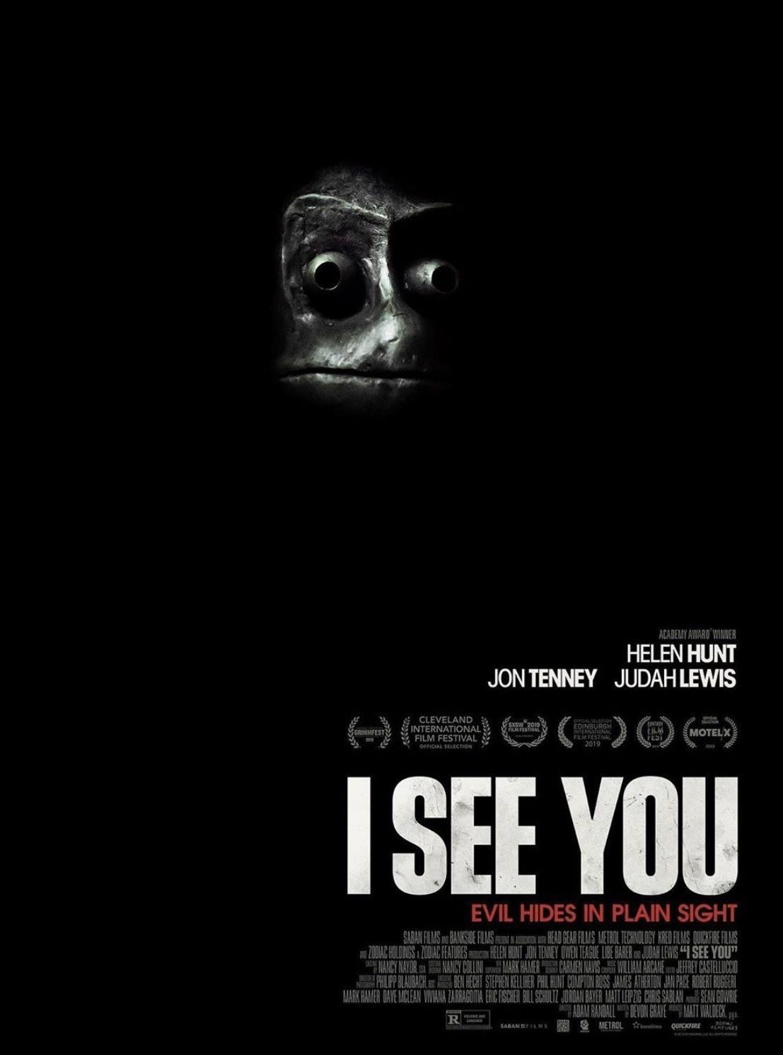 我看见你干的海报