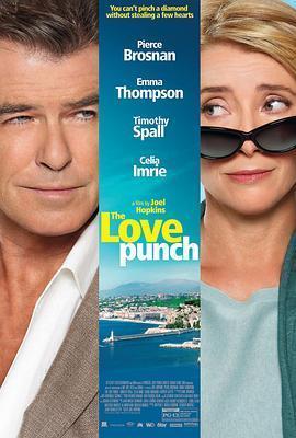 爱情重击 电影海报