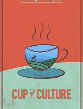 杯中文化海报