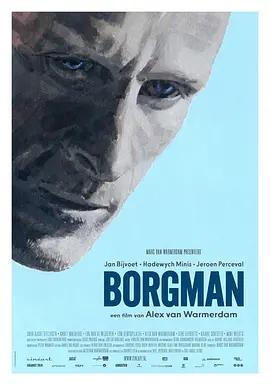 博格曼 电影海报