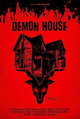 恶魔之屋海报