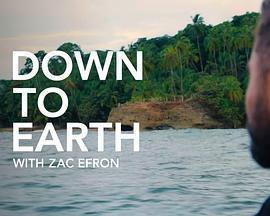 与扎克·埃夫隆环游地球海报