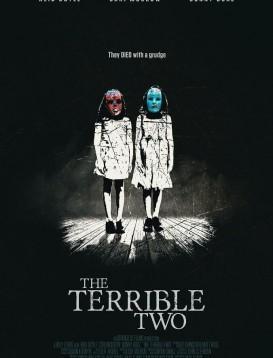 可怕的两个海报